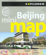 Beijing Mini Map Explorer