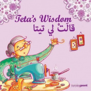 Teta's Wisdom