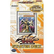 YuGiOh 5D's 2009 Starter Deck ENGLISH 1st Edition Deck [Toy]