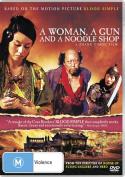 A Woman A Gun And A Noodle Shop [Region 4]