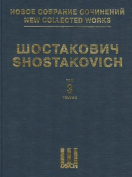 Symphony No. 3, Op. 20 & Unfinished Symphony of 1934  : New Collected Works of Dmitri Shostakovich - Volume 3