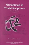 Muhammad in World Scriptures
