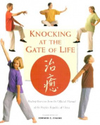 Knocking at the Gate of Life