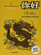 Ni Hao 2: Elementary Level