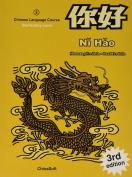 Ni Hao 2: Elementary Level