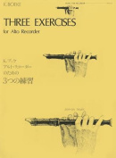 3 Exercises: For Alto Recorder