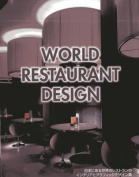 World Restaurant Design