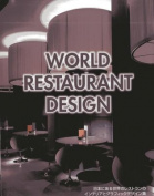 World Restaurant Design