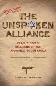 The Unspoken Alliance