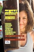 Love Mandir: Love Temple [TAM]