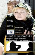 Sath [TAM]