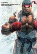 Street Fighter IV & Super Street Fighter IV