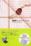 MT Masking Tape Wrapping Book [JPN]