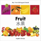 My First Bilingual Book-Fruit