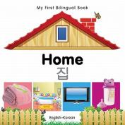 My First Bilingual Book-Home (English-Korean) [Board Book]
