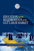 Education and the Requirements of the Gcc Labour Market