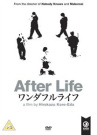 Afterlife [Region 2]
