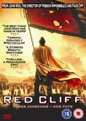 Red Cliff [Region 2]
