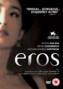 Eros [Region 2]