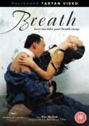 Breath [Region 2]