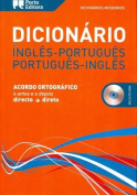 English-Portuguese & Portuguese-English Modern Dictionary
