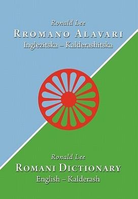Romani Dictionary: English - Kalderash