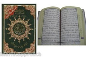 Tajweed Quran for Learning [ARA]