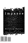 Impasse [PER]