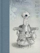 Luxury Blank Journal 6 Blue/Grey