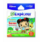 LeapFrog Leapster Explorer Educational Game Cartridge - Ni Hao Kai-Lan