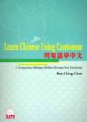 Learn Chinese Using Cantonese