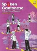 Spoken Cantonese for International Students