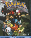 Pokemon Black and White, Volume 1