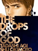 The Drops of God, Volume 3