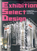 Exhibition Select Design