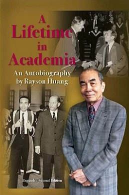 A Lifetime in Academia Free Books To Download
