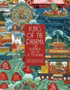 King of Dharma