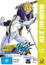 Dragon Ball Z Kai Collection 5 [Region 4]