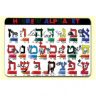 Learning Placemats - Hebrew