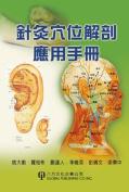 Handbook on Acupuncture