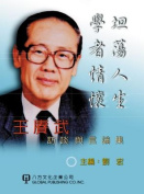 Selected Speeches and Interviews by Prof Wang Gungwu