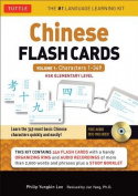 Chinese Flash Cards, Volume 1