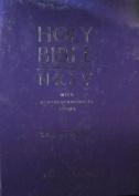 Large Print Catholic Holy Bible  [Large Print]