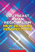 Southeast Asian Regionalism