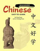 Beginning Chinese