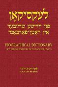 Leksikon Fun Yidishe Shrayber in Ratn-Farband [YID]