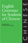 English Grammar for Students of Chinese [CHI]