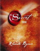 Rahasya / The Secret [HIN]