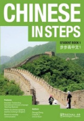 Chinese in Steps
