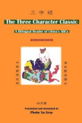 The Three Character Classic